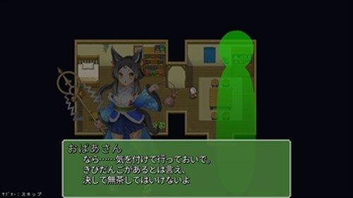 暴走少女は私に集えと嘯いた Game Screen Shot4