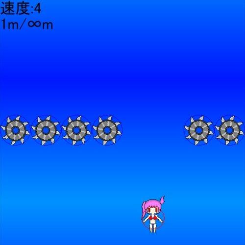 ついんてーるで背泳ぎ! Game Screen Shot
