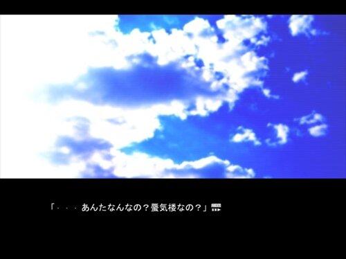 サイノウサミット Game Screen Shot