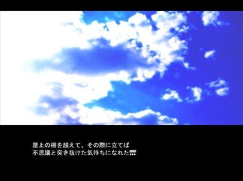 サイノウサミット Game Screen Shot2