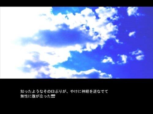 サイノウサミット Game Screen Shot3