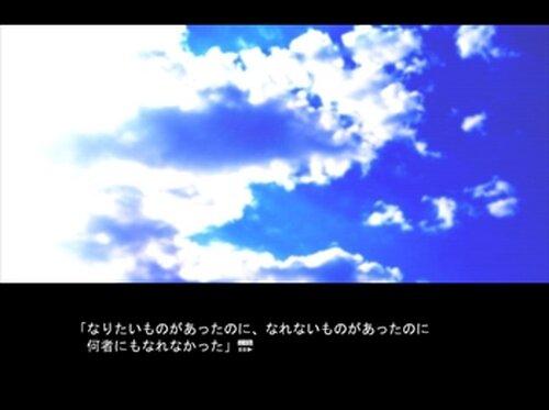 サイノウサミット Game Screen Shot4