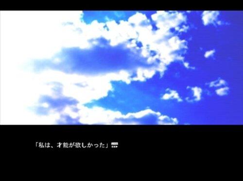 サイノウサミット Game Screen Shots