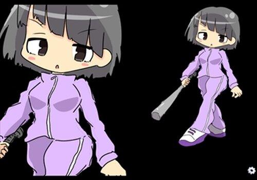 金属バットでジャージ女子がムカつくやつを破壊してくれるゲーム Game Screen Shot3
