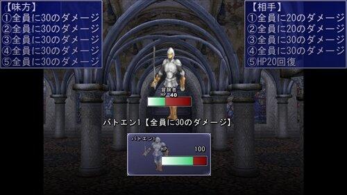 バトエン Game Screen Shot