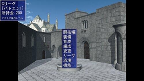 バトエン Game Screen Shot2