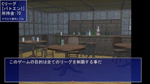 バトエン Game Screen Shot3