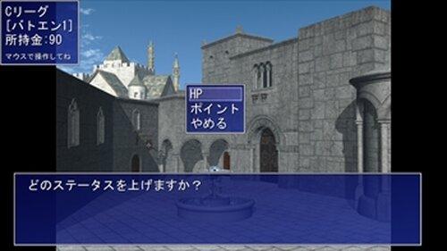 バトエン Game Screen Shot4