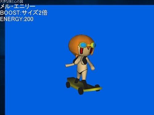 宝石収集 JewelryCollect Game Screen Shot2