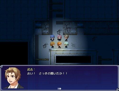 STILL A LIFE Game Screen Shot1