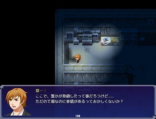 STILL A LIFE Game Screen Shot2