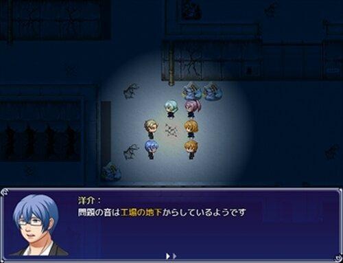 STILL A LIFE Game Screen Shot3