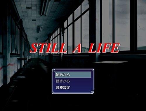 STILL A LIFE Game Screen Shot5