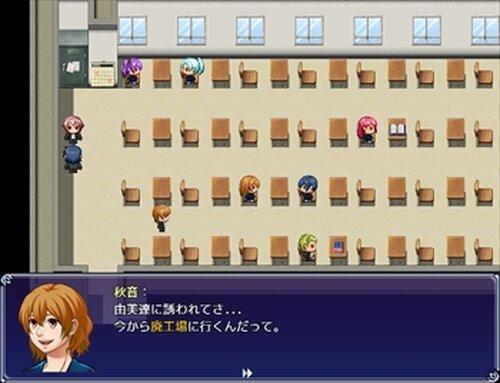 STILL A LIFE Game Screen Shots