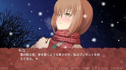 純白のワスレナグサ Game Screen Shot