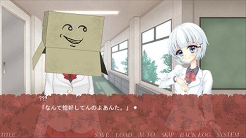 純白のワスレナグサ Game Screen Shots