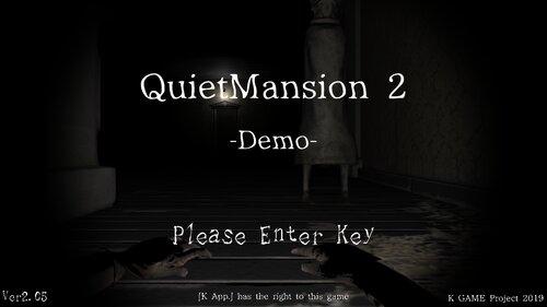 【体験版】QuietMansion 2 Demo(旧KENGOHAZARD2 Demo) Game Screen Shot1