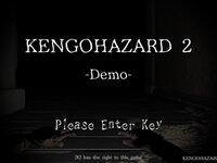 KENGOHAZARD2 体験版(英語対応版)