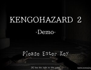 【体験版】QuietMansion 2 Demo(旧KENGOHAZARD2 Demo) Screenshot