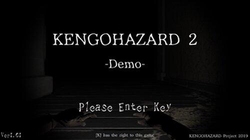 【体験版】QuietMansion 2 Demo(旧KENGOHAZARD2 Demo) Game Screen Shots