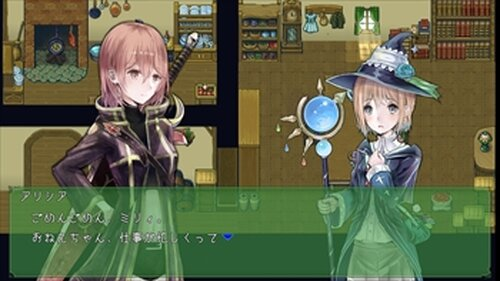 IdealMemoria Game Screen Shot2
