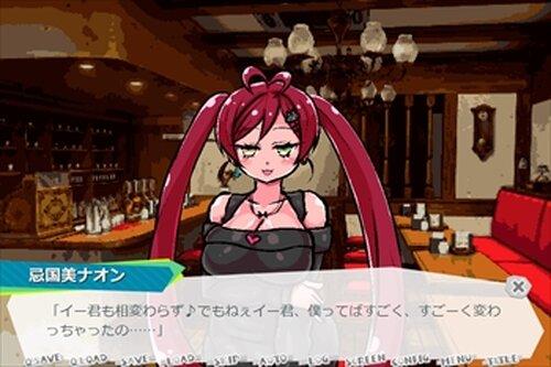 ナオンちぇんじ Game Screen Shot3