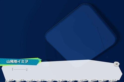 ナオンちぇんじ Game Screen Shot5