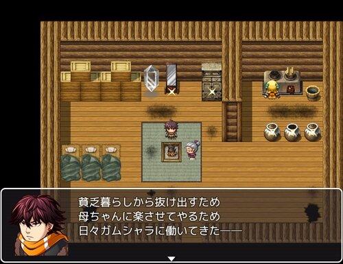 木下秀吉の迷宮立身伝 Game Screen Shot1