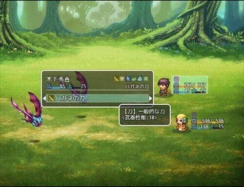 木下秀吉の迷宮立身伝 Game Screen Shots