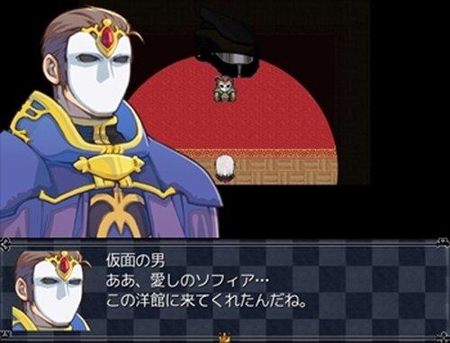 ソフィアと仮面の男 Game Screen Shot2