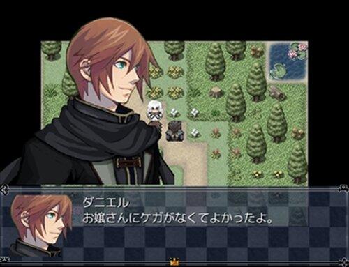 ソフィアと仮面の男 Game Screen Shot3