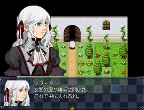 ソフィアと仮面の男 Game Screen Shots