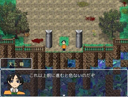 神の許嫁 Game Screen Shot