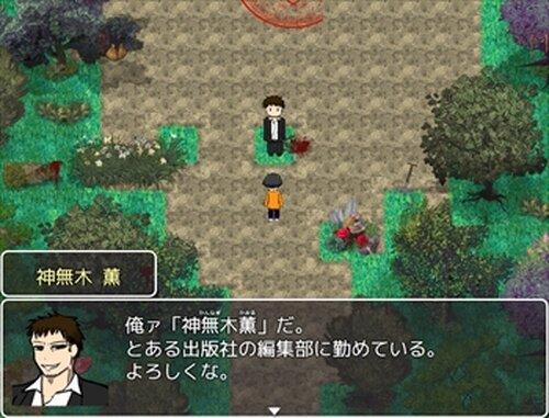 神の許嫁 Game Screen Shot2