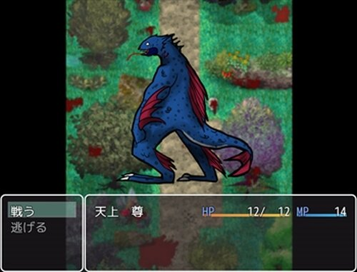 神の許嫁 Game Screen Shot3