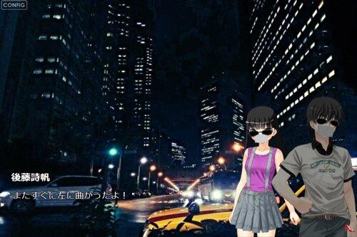 後藤一家の卒業式 Game Screen Shot1