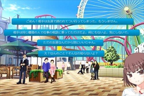後藤一家の卒業式 Game Screen Shot2