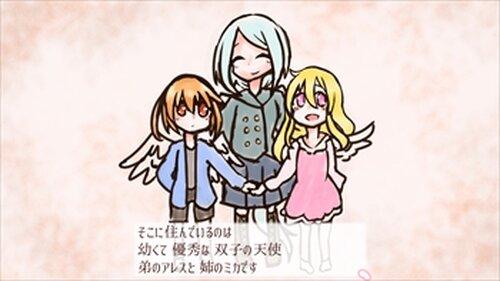 【おためし版】天壊のアルカディア Game Screen Shot2
