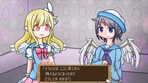 【おためし版】天壊のアルカディア Game Screen Shot5