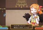 【おためし版】天壊のアルカディア
