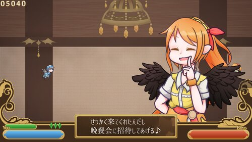 【おためし版】天壊のアルカディア Game Screen Shots