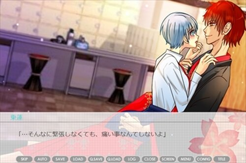 御風呂屋怪談 桜(女性キャラルートあり版) Game Screen Shot3
