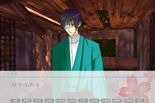 御風呂屋怪談 桜(女性キャラルートあり版) Game Screen Shot5