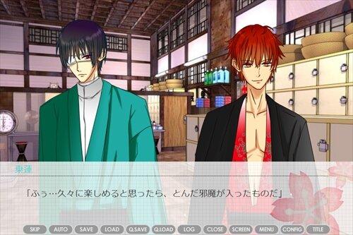 御風呂屋怪談 桜(女性キャラルートなし版) Game Screen Shot1