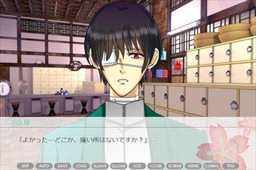 御風呂屋怪談 桜(女性キャラルートなし版) Game Screen Shot5