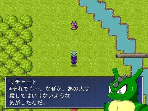MONSTER-HEART Game Screen Shot