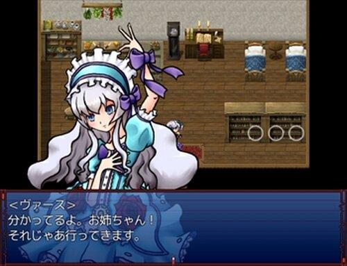 マリオネットガールズ Game Screen Shot2
