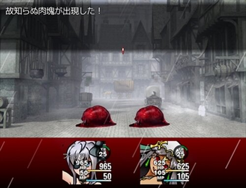 マリオネットガールズ Game Screen Shot3