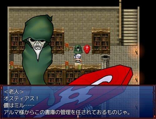 マリオネットガールズ Game Screen Shot4