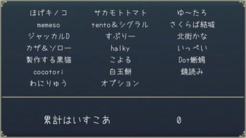 絆パズル4 Game Screen Shot4
